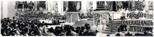 Basilica S Pietro Paolo 6 Roma 1975 bis